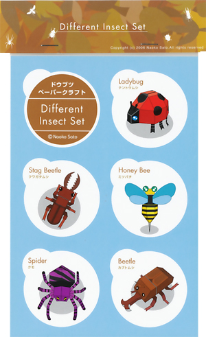 INSECT SERIES SET 虫シリーズ